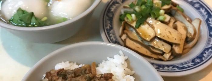 鮮肉湯圓 is one of Taipei Favorites.
