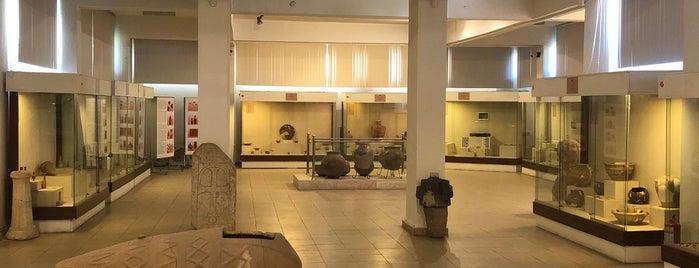 Nevşehir Şehir Müzesi is one of Nevşehir.