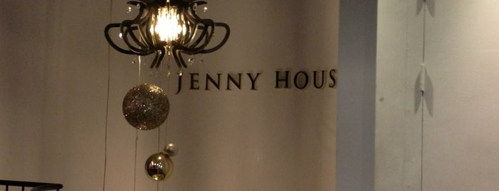 Jenny House is one of When in Seoul.