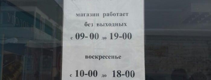 "ООО ""Север-Рыба"" is one of AnD345 : понравившиеся места."