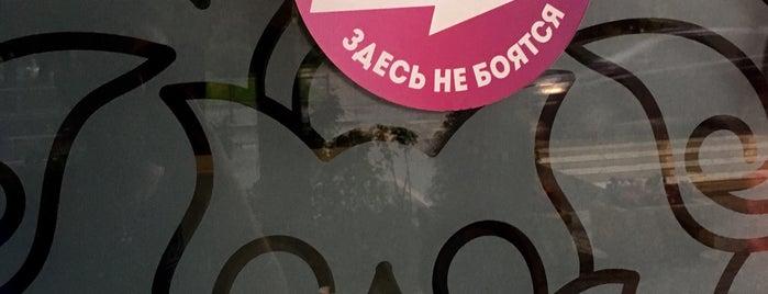 Дудук is one of Orte, die Veronika gefallen.