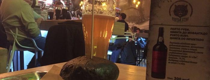 Vолчья Sтая is one of Крафтовое пиво в Москве.