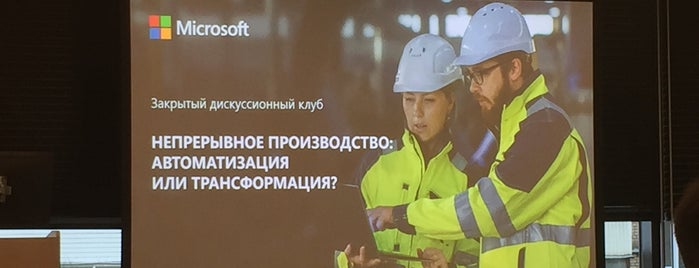 Microsoft Technology Center is one of Anna's Liked Places.