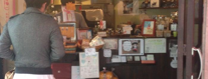 珈琲人町 is one of Coffee shops.