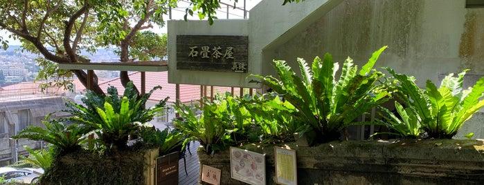 Madama is one of Okinawa.