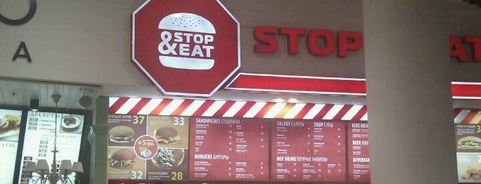 Stop&Eat is one of Кафе Киев.
