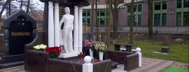 Смоленское армянское кладбище is one of Saint P.