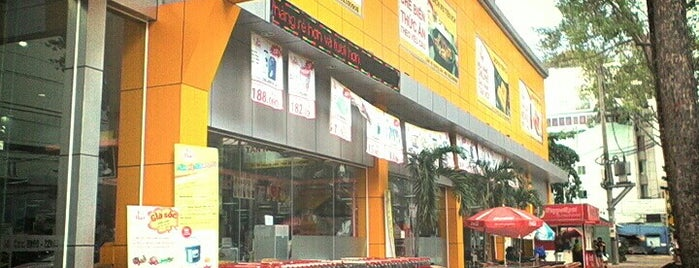S.Mart - Supermarket is one of Soheil'in Beğendiği Mekanlar.