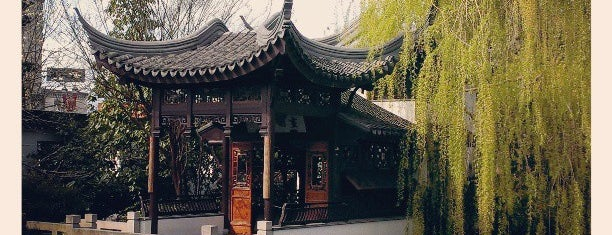 Lan Su Chinese Garden is one of explore Portland.