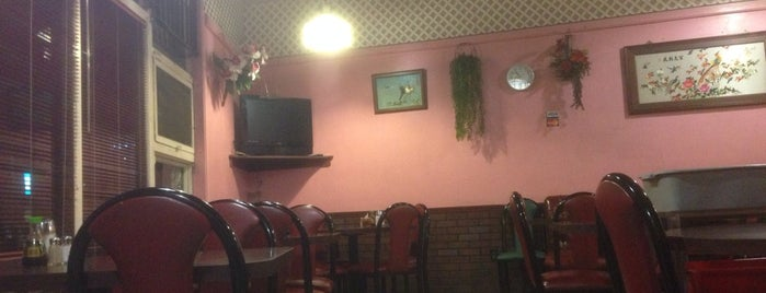 Tam's Garden Chinese Restaurant is one of KT : понравившиеся места.