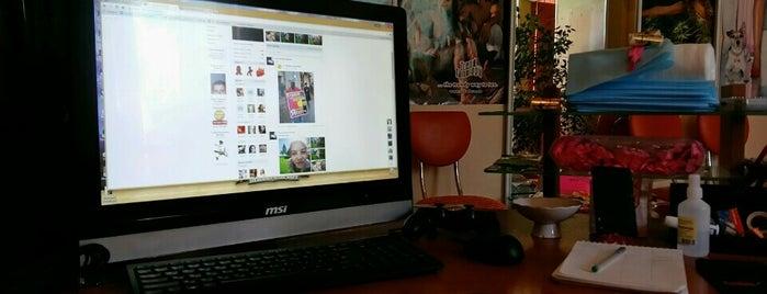 Профессиональная Студия Загара Orange is one of Irochka : понравившиеся места.