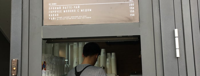 Coffee & Milk (To Go) is one of coffee in moscow.