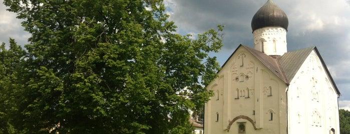 Церковь Спаса Преображения is one of Orte, die Stanislav gefallen.