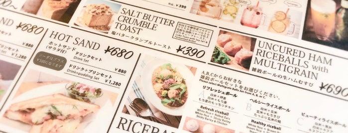 CAFE THE VUKE さいたま新都心店 is one of Locais salvos de Kotaro.