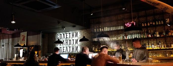 Сплетни Bar is one of Orte, die Anton gefallen.