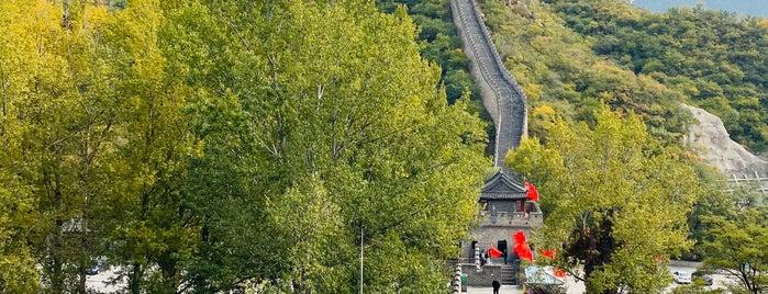 Badaling Shuiguan Great Wall is one of Posti che sono piaciuti a Bo.