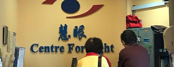 Centre For Sight Laser Eye Centre 慧眼眼科专科诊所 is one of Teresa'nın Beğendiği Mekanlar.