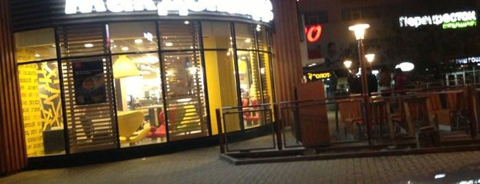 McDonald's is one of สถานที่ที่ Tanya ถูกใจ.
