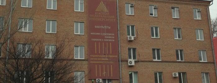 Факультет философии и культурологии ЮФУ is one of По делу.