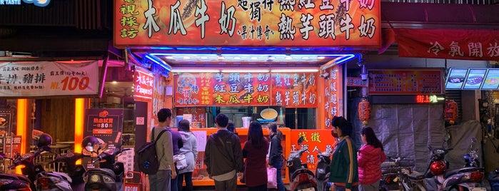 超級超好喝木瓜牛奶 is one of Eat, Drink and be Merry.