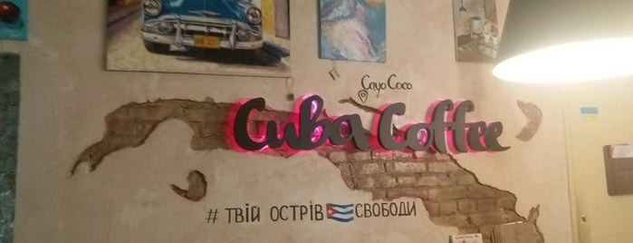 Cuba Coffee is one of Список Х.