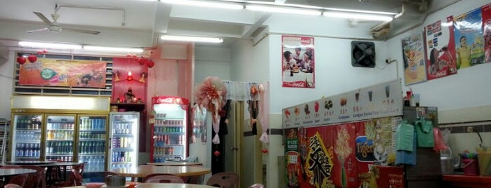 3+1茶餐厅(香成) is one of Penang | Eats.