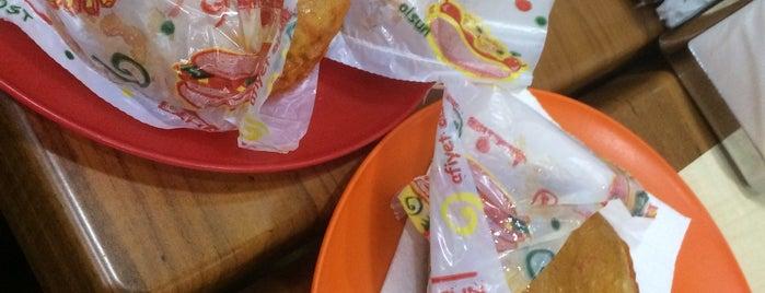 Hamhumger Sandwich & Fried Chicken is one of Gıda.