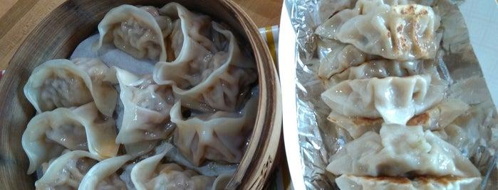 District Dumplings is one of Posti salvati di Rachel.