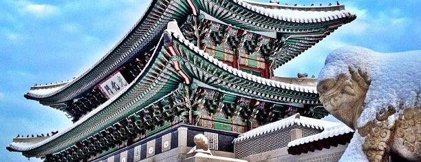 Gwanghwamun is one of seoul.