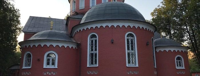 Храм Адриана и Натальи в Бабушкине is one of Gespeicherte Orte von Olga.