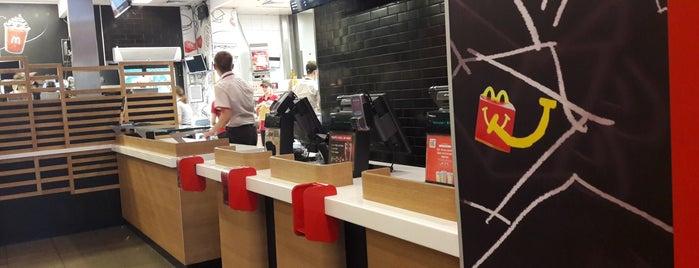 McDonald's is one of Posti che sono piaciuti a Galina.