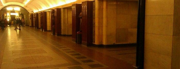 metro Baumanskaya is one of Мы едем едем едем.
