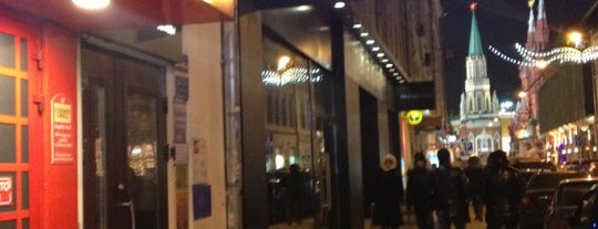 London Grill is one of Moscow TOP places.