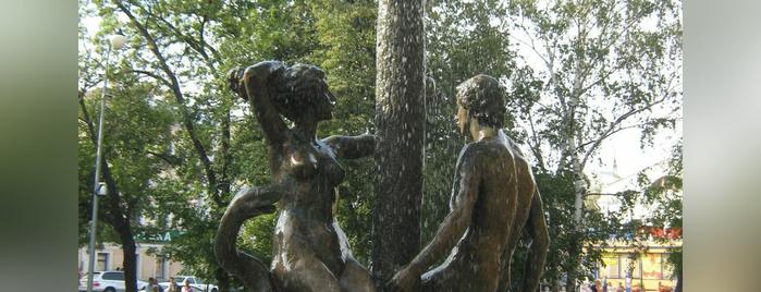 Фонтан-памятник «Адам и Ева под Райским деревом» is one of Posti che sono piaciuti a Karenina.
