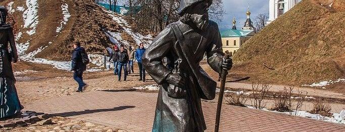 Кропоткинская улица is one of Posti che sono piaciuti a Karenina.