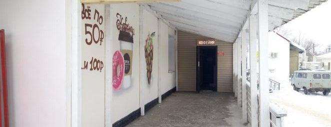 Coffee 777 is one of Gespeicherte Orte von Karenina.