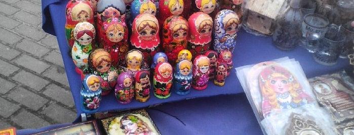 Торговая площадь is one of Posti che sono piaciuti a Karenina.