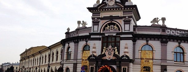 Национальный музей Республики Татарстан is one of Ralitsa 님이 좋아한 장소.