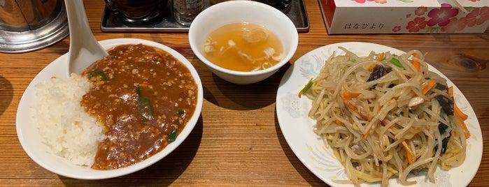 娘娘 大成店 is one of LOCO CURRY.
