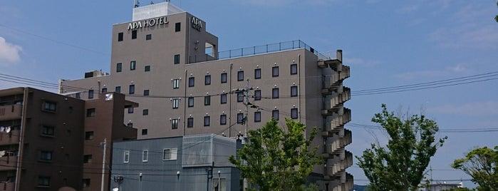 APA Hotel Kagoshima-Kokubu is one of Lugares favoritos de Shigeo.