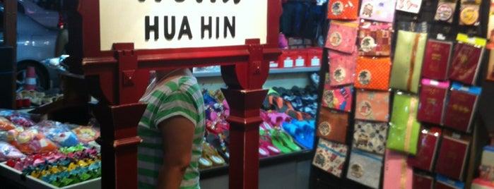 Hua Hin Night Market is one of เที่ยวทะลุ 20 ที่ในหัวหิน.