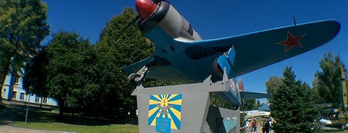 Військово-історичний музей Повітряних сил Збройних сил України is one of Музеї і театри Вінниці.