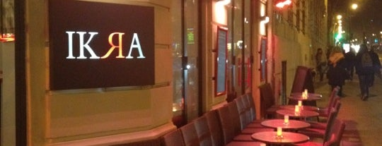 IKRA is one of Restaurants in Paris.
