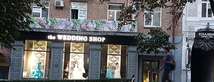 the Wedding Shop is one of Locais curtidos por Mariana Tarabrina.