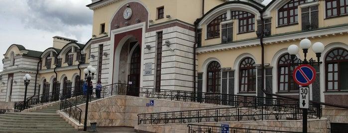 Ж/д вокзал Чебоксары is one of Денис : понравившиеся места.
