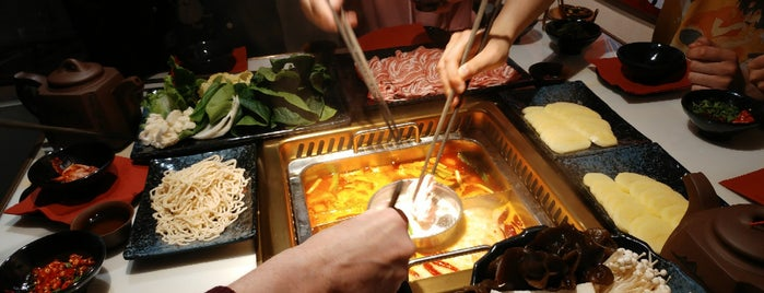 Hot and Hot 沸腾三国 火锅 is one of alimentarsi in olanda.