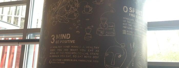 Café 330 is one of Hong Kong Social Enterprises.
