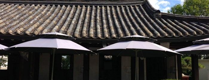 가로수집 is one of 동현'ın Beğendiği Mekanlar.