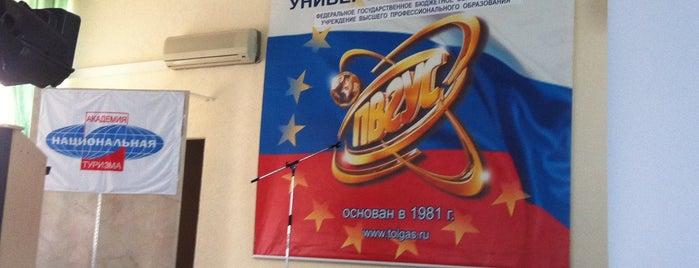 ПВГУС (Поволжский государственный университет сервиса) is one of Russian Startup Tour 2014. Этап 1: Поволжье.