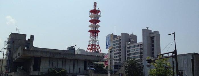 今治市役所 is one of 丹下健三の建築 / List of Kenzo Tange buildings.